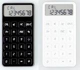 LEXON LC58 ELA pocket calculatorrekuson 口袋计算机计算器karikyuureta货币换算功能附着白,黑[LEXON LC58 ELA pocket calculatorレクソン ポケット計算機電卓 カリキュウレーター 通貨換算機能付きホワイト、