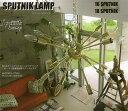 吊り下げライト スプートニラント線香花火の様に枝分かれしたようにり散りばめられた照明60年代のモダンスタイルのインテリアランプ16バルブと18バルブモデルが御座いますカラー:ブラス、クローム SPUTNIK LAMP