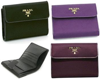 fake prada sunglasses for men - kaminorth shop | Rakuten Global Market: PRADA Prada rubx fold ...