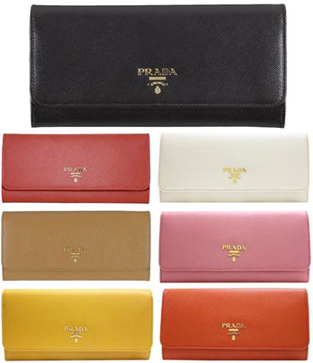 imitation prada purse - kaminorth shop | Rakuten Global Market: PRADA Prada wallet with ...