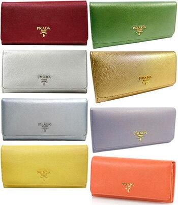 green prada wallet