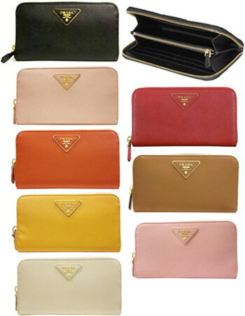 prada saffiano wallet yellow