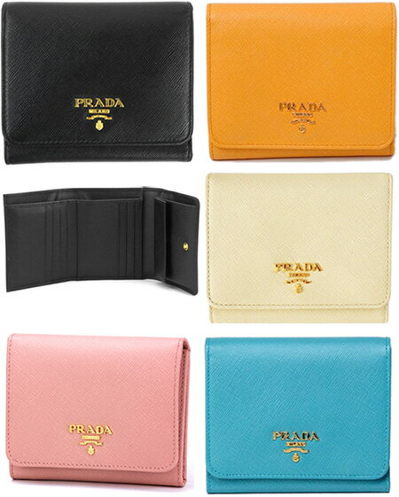 kaminorth shop | Rakuten Global Market: PRADA Prada rubx long tri ...