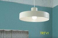 インテリアペンダントライティングペンダントライト照明ランプLightLUMPLightingライトミニマルデザインシンプルリビングデザイン照明シーリングライトナチュラルダイニングキッチンクリスタルクラシックLT-4182TREVIeco