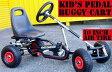 お子様のプレゼントに大人気!10インチエアタイヤ搭載ペダルバギーカート操作は簡単、足漕ぎペダルを漕いでハンドルを回するだけ左右のタイヤを同時に止める安全ハンドブレーキ採用ブラック レッド