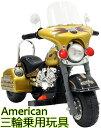 子供用電動乗用バイク ゴールド白バイペダルを踏むだけの簡単操作おもちゃ POLICE BIKE乗用玩具 電気で動くバッテリーバイクヘッドライトやテールランプが点灯ポリスバイク スイッチ切り替え前進&後退ウインドシールド&背もたれ付き&バックミラー
