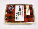 【塩分約11%曽我の梅干使用】小田原産しそ梅かつお 210g