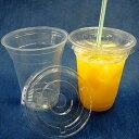 蓋付き透明プラスチックカップ12オンス 100セット(使い捨...