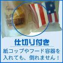 楽天紙プラザ 楽天市場店【RCP】ドリンクバッグ(100枚)