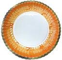 5色セット菊型紙皿ハロウィーン7号170mm(黒・茶・灰・橙・紫)おしゃれで可愛いパーティ用使い捨て紙皿