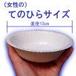 紙の深皿(紙ボウル)280ml 50枚 【防水】【防油】 深さのある使い捨て紙皿