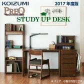 【今ならP5倍】【送料無料】2017年度 KOIZUMI コイズミ 学習デスク 机 スタディアップデスク PREO プレオLDL-350NS LDL-450WT【代引き不可】P20Aug16