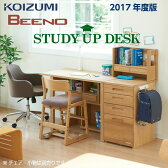 【今ならP5倍】【送料無料】2017年度 KOIZUMI コイズミ 学習デスク 机 スタディアップデスク BEENO ビーノLDL-070NS LDL-170WT【代引き不可】P20Aug16