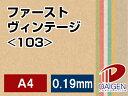 ファーストヴィンテージ<103>A4/20枚