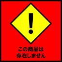 ゼッケン用紙レーザープリンター用A5/50枚