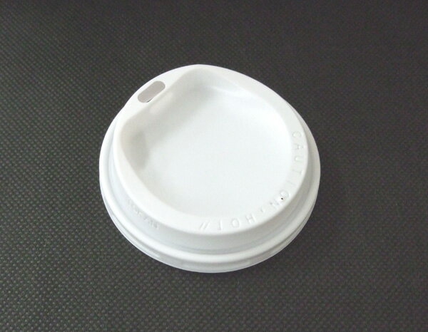 Drinkin' grid spout type < 10 oz, white, for > 2000 ☆ ☆