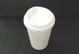 Cardboard Cup & lid set: 14 ounces] ☆ 2000 ☆