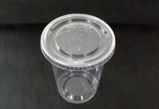 Plastic cups & lids ☆ 100 set ☆ 1 29.7 Yen