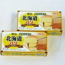 明治 北海道バター食塩不使用 200g クール便 国産バター 北海道バター 無塩