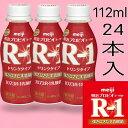 R-1 ドリンクタイプ《112ml×24本》明治 ヨーグルト【クール便】