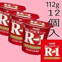 R-1 ヨーグルト(食べるタイプ) 112g×12個【クール