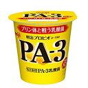 PA-3(食べるタイプ)ヨーグルト 明治 プロビオ 112g×48個 プリン体と戦う乳酸菌