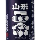 【奥行きと幅のあるボディ感、米の旨み・雄町特有のフルーティーな吟醸香がほのかに広がります】
