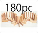 木製 ドミノ180ピースセット