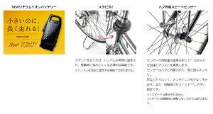 PanasonicBE-ELMA03T����åȥ��ˡ���GC�ۥ磻����ư��ž�֥ѥʥ��˥å��Ҷ��褻20�������ư�������ȥ�������2016ǯ3�;���б�