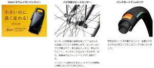 PanasonicBE-ELMD032V2����åȥߥ�DX����ɥ쥹�֥롼��ư��ž�֥ѥʥ��˥å��Ҷ��褻20�������ư�������ȥ�������2016ǯ3�;���б�