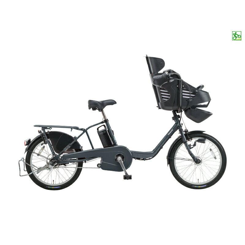 Panasonic BE-ELMD032N ギュット ミニ DX メタリックグレー 電動自転車 パナソニック 子供乗せ 20インチ 電動アシストサイクル  完成車 $$&& 【ヘルメットもプレゼント】 【送料無料(一部地域除)】 【在庫は4/12日現在(近日入荷含む)】