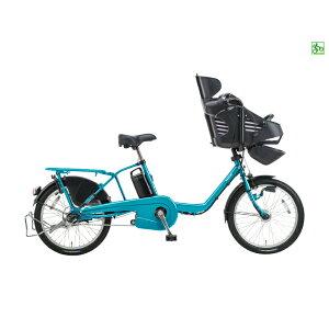 PanasonicBE-ELMD032V2ギュットミニDXエンドレスブルー電動自転車パナソニック子供乗せ20インチ電動アシストサイクル2016年3人乗り対応