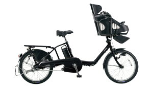 PanasonicBE-ELMD032BギュットミニDX電動自転車パナソニック子供乗せ20インチ電動アシストサイクル2016年3人乗り対応
