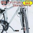 予告 セール24日10時から 自転車タイヤ 26インチ 1本 冬用スタッドレスタイヤ 26X13/8 IRC 雪道用 自転車タイヤ ささら 自転車 スノータイヤ 1本入り $