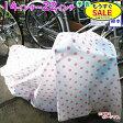 自転車カバー 子供用 送料無料 水玉ピンク 14インチ.16インチ.18〜22インチ までの 幼児自転車カバー かわいいドット柄のカバー 梅雨対策 02P27May16