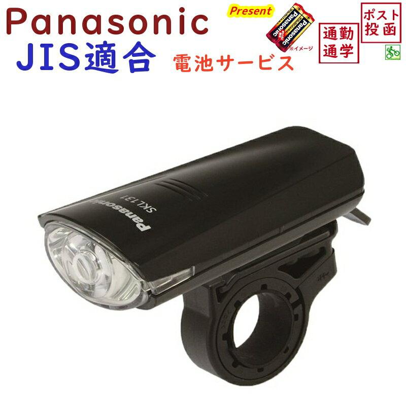 自転車 ライト LED パナソニック 送料無料 電池サービス 高輝度 白色LEDバッテリー…...:kamy2:10001380