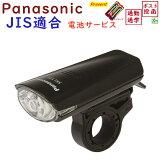 ��ž�� �饤�� LED �ѥʥ��˥å� ����̵�� ���ӥ����ӥ� ��� ��LED�Хåƥ�饤�� Panasonic SKL131K �֥�å��� ��SKL100 ��ѡ� JIS���ʸ��ٴ��Ŭ�� 0824��ŷ������ʬ��