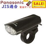 ��ž�� �饤�� LED �ѥʥ��˥å� ����̵�� ���ӥ����ӥ� ��� ��LED�Хåƥ�饤�� Panasonic SKL131K �֥�å��� ��SKL100 ��ѡ� JIS���ʸ��ٴ��Ŭ��