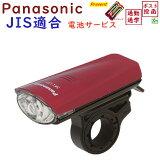 ��ž�� �饤�� LED �ѥʥ��˥å� ����̵�� ���ӥ����ӥ� ��� ��LED�Хåƥ�饤�� Panasonic SKL131R ��åɿ� ��SKL100 ��ѡ� JIS���ʸ��ٴ��Ŭ��� ��ž�֥饤�ȡ� 0702bonus_coupon
