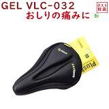 ��ž�� ���ɥ륫�С� �ˤ��ʤ� ���������� VELO ����ƥå� VLC032 ���ݡ��ļָ��� ���եȤ� ���륫�С����?�ɥ�������ˤ� Ǣƻ�������ˤ��� 0702bonus_coupon