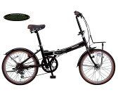BH063B パナソニック Panasonic ビーンズハウス オートライト折りたたみ自転車