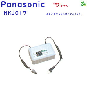 Panasonicパナソニック電動自転車 ...