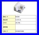 Panasonic パナソニック 電動自転車用 充電器 ニッケル水素 バッテリーチャージャーNKJ034 NKY214B02,NKY228B02用