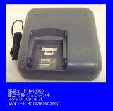 ������̵���� ���̳�ƻ�����졢Υ���� Panasonic ��ư��ž���� ���Ŵ� ������।����Хåƥ���㡼���㡼 NKJ053(CY-PAA7) ����衼CY-EB100K��80K�� 0722retail_coupon