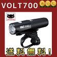 【完売御礼】自転車 ライト LED USB キャットアイ HL-EL470RC自転車用LEDヘッドライト700ルーメン自転車ライト!CATEYE VOLT700! P20Feb16