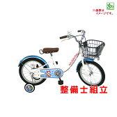 妖怪ウォッチ 自転車 1本スタンド プレゼント 16インチ 補助輪付 幼児車 身長100cm〜 子供自転車!$ $$