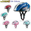 OGK J-CULES2 子供用 ヘルメット ジェイクレスツー 54〜56cm位