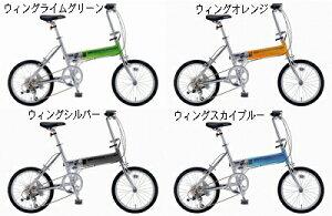 【◎完売御礼】パナソニックPanasonicライトウィング軽量折りたたみ自転車TW872AKアルミコンパクトサイクル!ウイングオレンジ