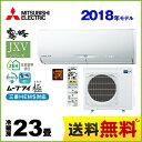 [MSZ-JXV7118S-W] 三菱 ルームエアコン JXVシリーズ 霧ヶ峰 ハイスペックモデル 冷房/暖房:23畳程度 2018年モデル 単相200V・20A ウ..