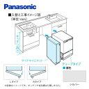 [AD-KB15HS85L]カード決済可能!キッチン高さ85 cm対応 Lタイプ(左開き) シルバー 幅15cm幅サイドキャビネット(組立式) パナソニック 食器洗い乾燥機部材【オプションのみの購入は不可】